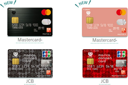 キャンペーン中 majica donpen card(マジカドンペンカード)