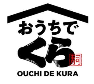 OUCHI DE KURA(おうちでくら)ならくら寿司をどこでも楽しめる