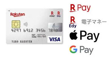 Apple Pay・楽天ペイ・楽天Edy・Google Payが使える